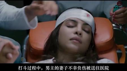 娜美瑜伽小课堂之电影解说:《印度超人3》