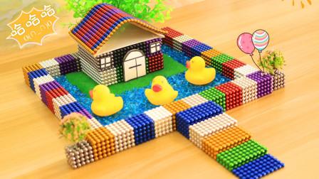 创意巴克球 做一个在水池中央的小房子