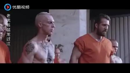 监狱大佬想要欺负新来的,却不知兄弟俩是第一杀手,大佬上去瞬间被秒杀!