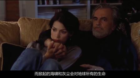 靖美讲瑜伽之电影解说:《天地大冲撞》