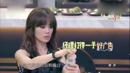 """锋味:冯唐马东惊现锋味餐厅,容祖儿变""""服务小妹""""!"""