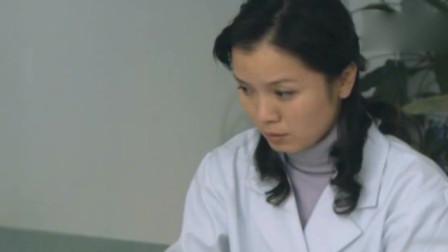 小护士羡慕女医生嫁了个好老公,转眼却收到老公照片,瞬间变脸! !