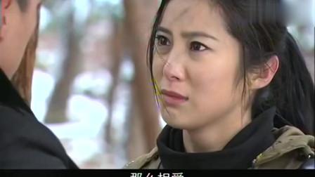 铁血使命:刘成、薛敏终于坦白了,为何永远不能在一起!