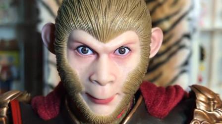 【金大萌子】猴厂 INFLAMES《西游记》齐天大圣孙悟空 王座