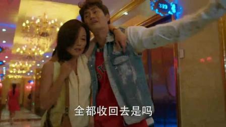 电视剧《小丈夫》:小贝在KTV喝大了,多亏了姚澜才把他弄出来