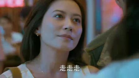 电视剧《小丈夫》:姚澜和小贝出去吃饭,遇到了小贝的前女友,看姚澜如何霸气回应年龄问题