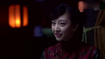 正者无敌:陈宝国的三个姨太太的真是开放,竟想到这样的惩罚!