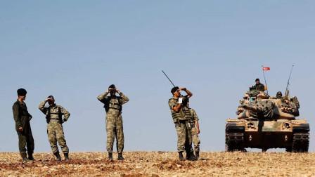 趁美国无暇顾及,土耳其突然对美军盟友下手,窝里斗?