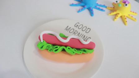 教你用超轻粘土制作可爱的热狗,你看饿了吗?创意手工DIY