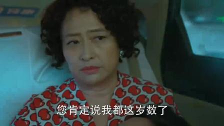 电视剧《小丈夫》:姚澜和小贝出去吃饭喝醉了,老妈亲自出马,把姚澜接回家
