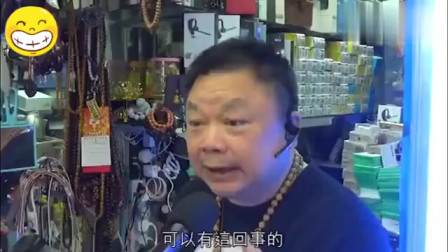 生活不易: 香港手机店老板说内地批发一部万元的苹果手机只赚5块钱