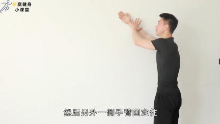 背阔肌拉伸找不到感觉,1个方法快速解决,打造完美背部线条