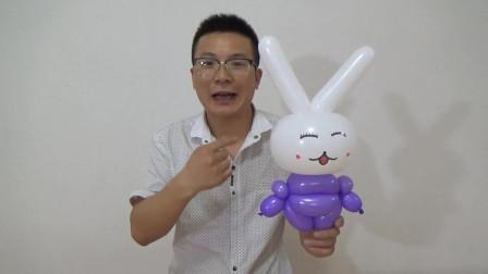 气球米菲兔家长做给小孩子玩,保证小孩不哭闹