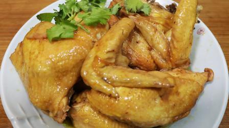 这才是鸡肉最好吃的做法,不加一滴水,不炒不红烧,出锅就抢光了