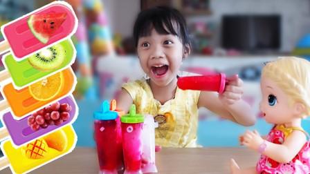 超厉害,萌宝小萝莉怎么做那么多冰淇淋,究竟她是怎么做到的呢?
