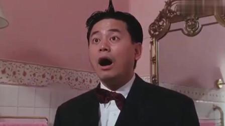 至尊计状元才:陈百祥和刘德华两个人太逗了,这样演戏给美女看