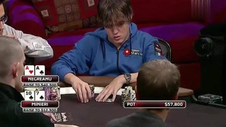德州扑克:AA再现江湖,拿到这牌底气就是十足啊!