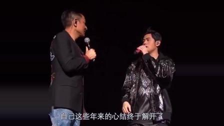 周杰伦在万人舞台质问华仔:为何不唱给他写的歌?华仔反问很戳心