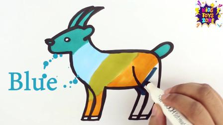 山羊彩绘山羊彩绘儿童页