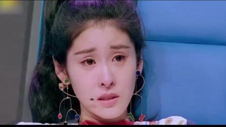 13岁小女孩唱给父亲一首什么歌?感动全场,导师张碧晨哭红双眼