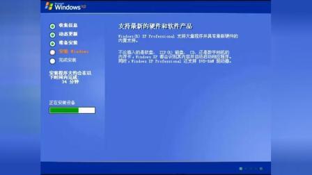视频:怀旧重新安装雨林木风Windows XP,只需12分钟