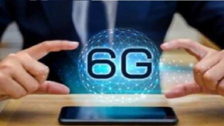 刚刚!美国通讯巨头5G研发宣布停止,中网友:我们已经开启6G