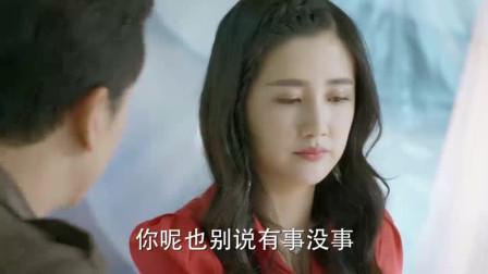 电视剧《小丈夫》:爱美如命的姐姐,一听见老这个字立马不高兴了,这前女友真不会说话