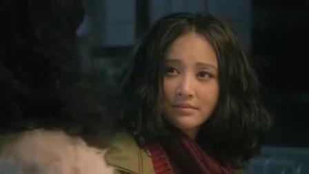 北京爱情故事:杨紫曦不但背叛吴狄,毫不愧疚还说了这种话,很过分了!
