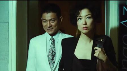 盲探:刘德华真是太逗了,自称是绝世的帅哥,气得美女想打他