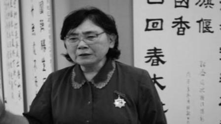 她是林彪的大女儿,一生都在为父亲赎罪,生活令人心酸!