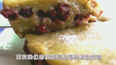 红豆糯米糕好吃做法, 不用烤箱就能做, 软糯弹牙吃不厌