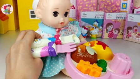 儿童厨具餐具购物玩游戏过家家,做午餐面包蛋糕披萨饼,儿童玩具亲子互动