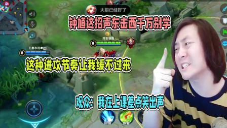 张大仙:这招声东击西你千万别学,这种进攻节奏让我缓不过来了
