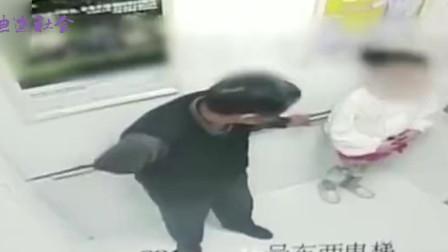 """老不知耻!老头在电梯对女童做出这种事后,竟然认为自己""""做得对""""!"""