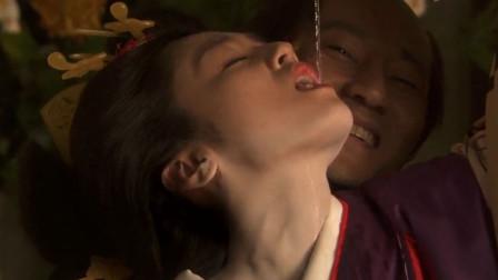 卑微日本女孩的爱情,在富商面前一文不值,还在爱人面前被羞辱