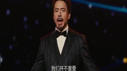 钢铁侠帅气现身演唱会,真的帅的一批,有钱就是这么任性啊