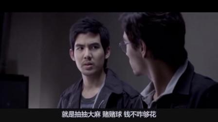 几分钟看泰国恐怖片《厉鬼将映》厉鬼附身无法摆脱