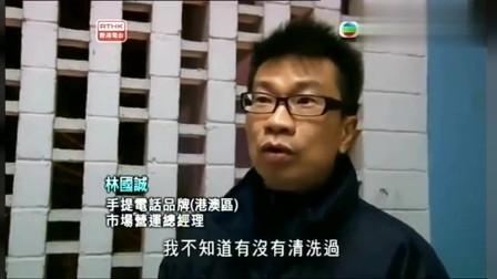 香港富豪来到避寒所,底层露宿者都共住一室,内心五味杂陈