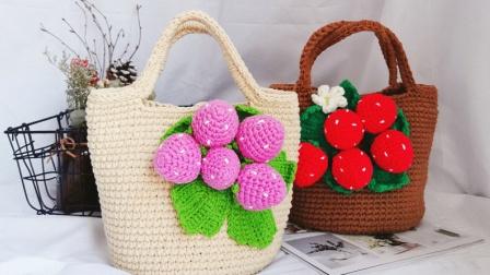 希妈手作第250集草莓团子手提包新手毛线钩针编织教程花样