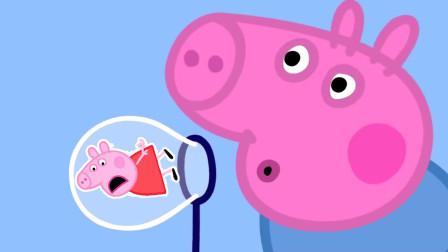 超奇妙!小猪佩奇怎么飞上天了?超级飞侠乐迪如何帮大忙?儿童亲子游戏玩具故事