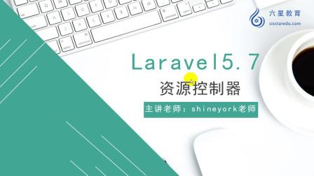 Laravel-简洁、优雅的PHP开发框架-资源控制器
