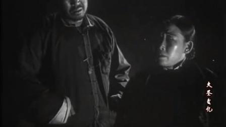万恶的旧社会。老鸨烫妓女直接活埋——姐姐妹妹站起来(1951)
