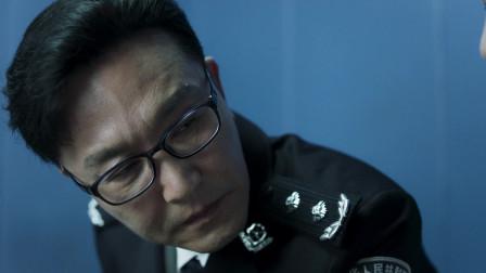 黄景瑜主演《破冰行动》:李飞被毒贩陷害,李维民全力!