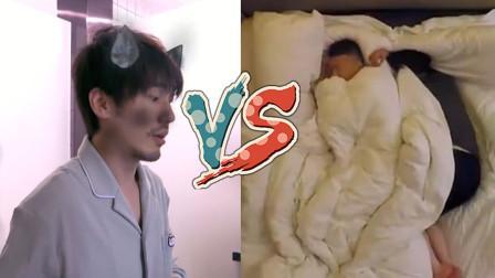《青春环游记》VS《极限挑战》叫起床方法哪家最奇葩?
