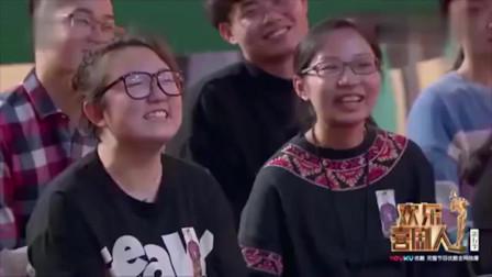 欢乐喜剧人5:周云鹏张鹤伦小沈龙,谁是射雕最欢乐的郭靖?
