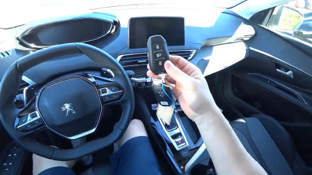 试驾体验2019款标致5008,坐进车内开车上路,才明白空间有多宽阔