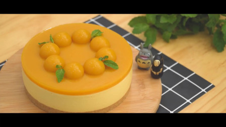 芒果芝士蛋糕[无蛋][免烤] 芒果控get,糯滑爽口,底层饼干碎别有风味