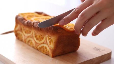 橙子蛋糕 三面包裹,橙子看得见,橙香清新,早餐首选