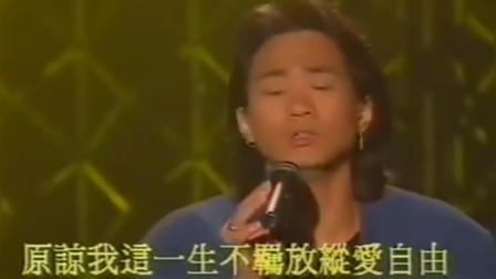 """每次听到黄家驹唱这句""""那怕有一天会跌倒""""心里莫名的心酸"""