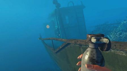 荒岛求生02:我在海底发现了一艘沉船,在鲨鱼的虎口之下侥幸逃命